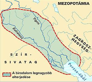 mezopotámia térkép Térképek kövön, agyagtáblán és papíruszon mezopotámia térkép