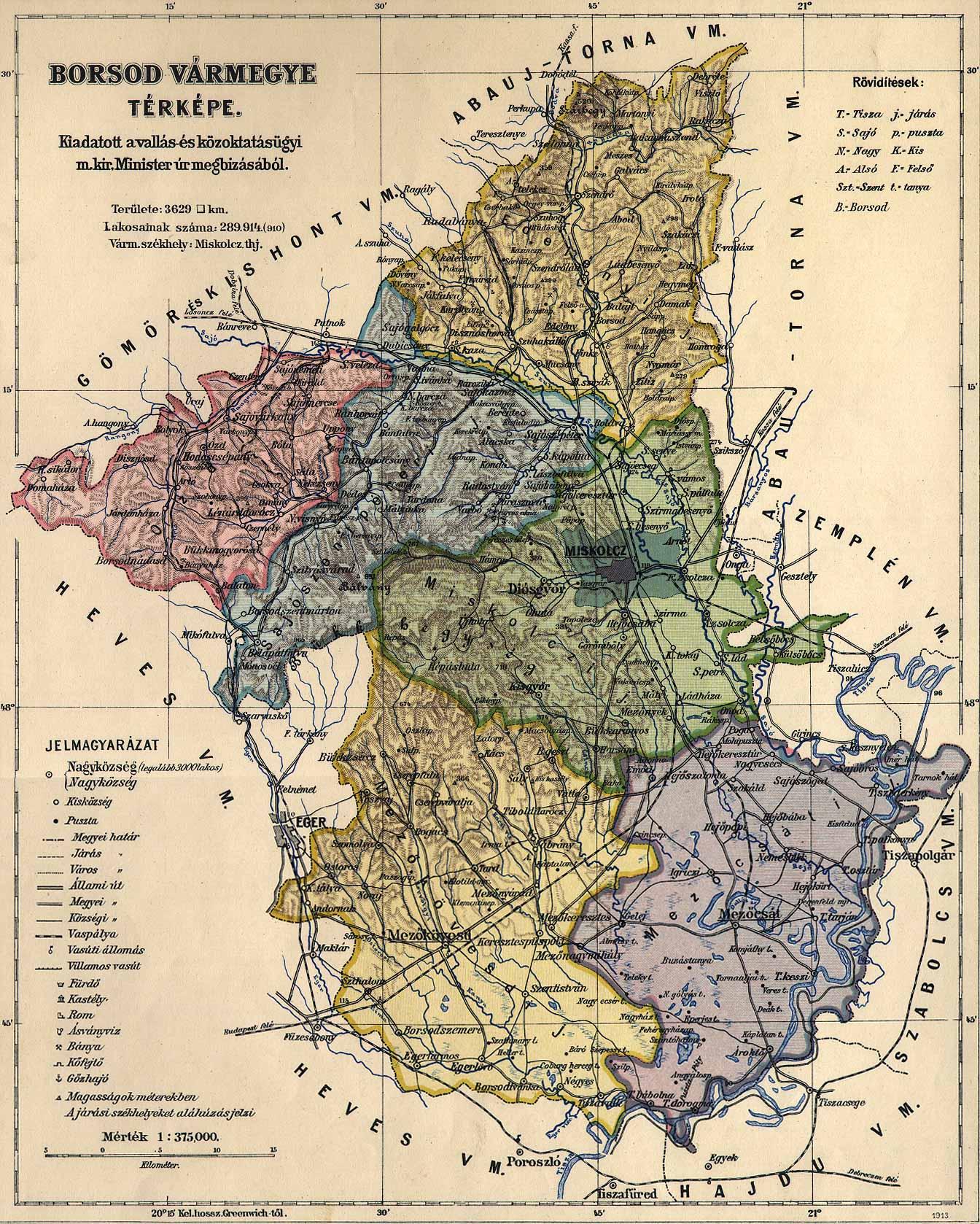 maps térkép Osztrák Magyar Monarchia varmegyei (1910) maps térkép