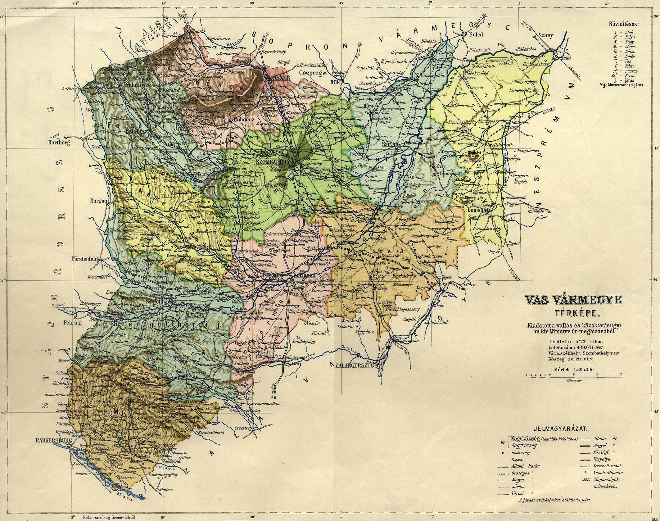 Vilag Terkep World Map In Hungarian